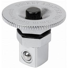 """Adaptateur de douilles 3/8""""x13 mm - KRAFTWERK"""